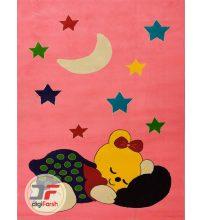 فرش اتاق کودک بزرگمهر طرح خرس مهربان کد 18036