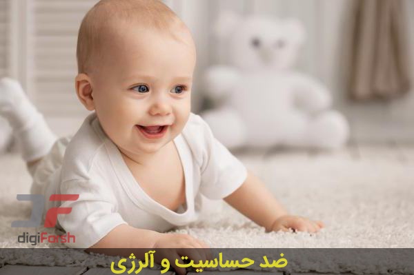 فرش اتاق کودک باید ضد حساسیت و آلرژی باشد