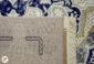 فرش ماشینی سبلان کاشان طرح وینتیج کد 6142416