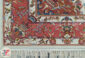 فرش ماشینی کاشان - طرح فرش سنتی زمینه کرم کد 2270813