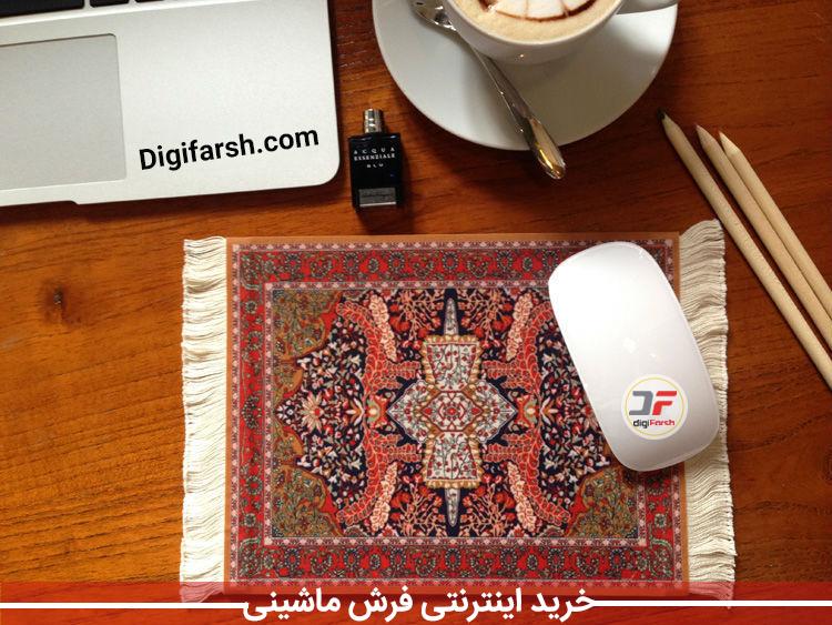 خرید اینترنتی فرش از دیجی فرش
