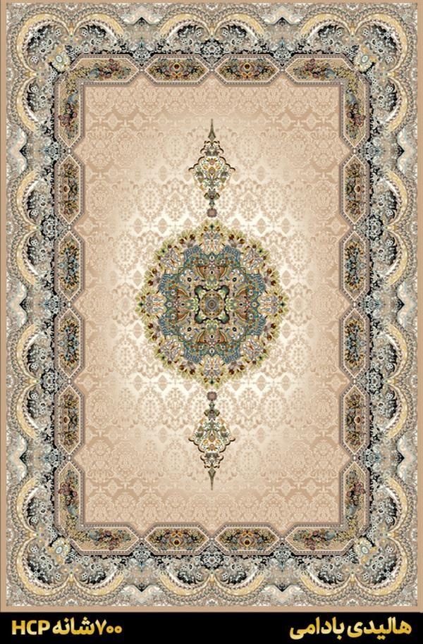 فرش هالیدی بژ