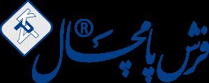 لوگوی شرکت فرش پامچال