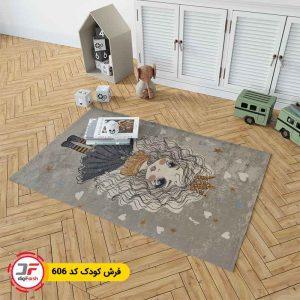 فرش فانتزی جدید