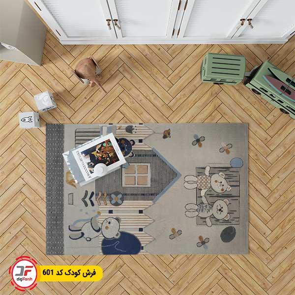 فرش کودک ارزان