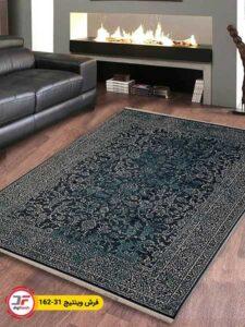فرش وینتیج مدرن