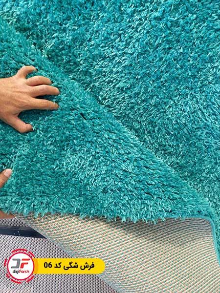 فروش آنلاین فرش ارزان