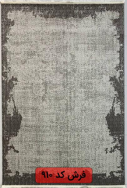 فرش ارزان آنلاین